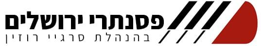 פסנתרי ירושלים